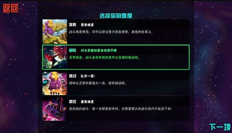 崩溃大陆 1.3.22 中文版