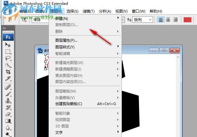Adobe Photoshop CS3 Extended 10.0.1.0 免费绿化版