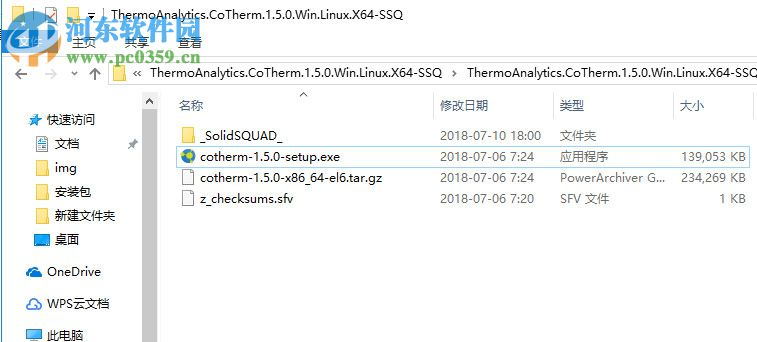 ThermoAnalytics CoTherm下载 1.5.0 破解版