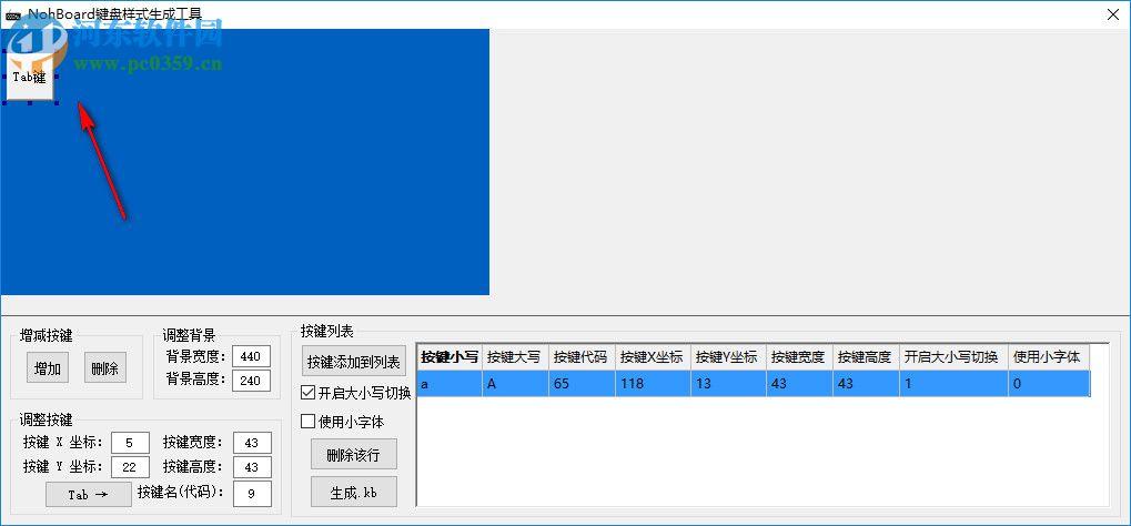 NohBoard下载(键盘样式生成工具) 1.2.3.4 绿色汉化版