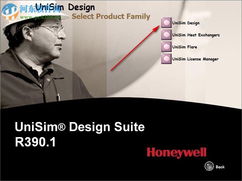 HONEYWELL UniSim Design Suite(霍尼韦尔流程模拟软件套件) R390.1 破解版