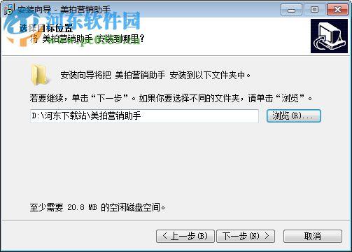 金兰美拍营销助手 1.1.1 官方版
