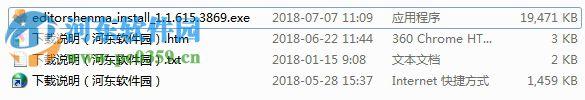 小鹿卧龙助手 1.1.913.4948 官方版