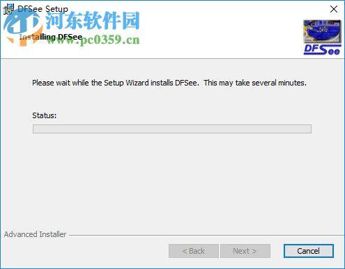 DFSee下载(磁盘分析工具) 15.1 破解版