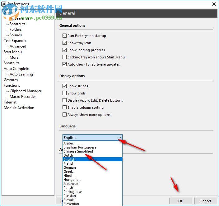FastKeys键盘自动化软件 4.12 中文破解版