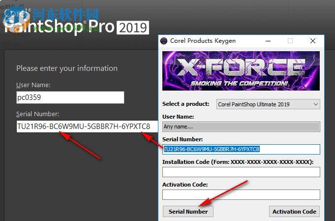 Corel Paintshop Pro 2019注册码生成与使用方法