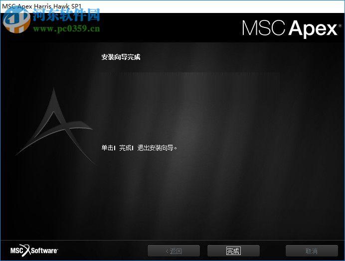 MSC Apex Harris Hawk SP1 64位中文破解版