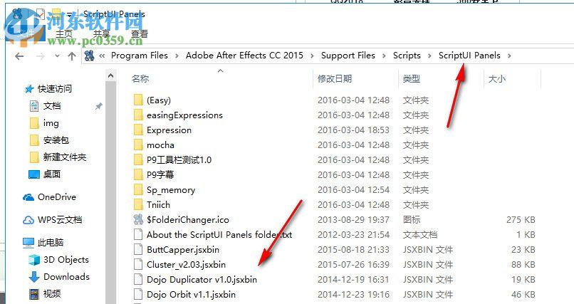 Duik Bassel(AE人物角色骨骼绑定脚本) 16.0 官方版