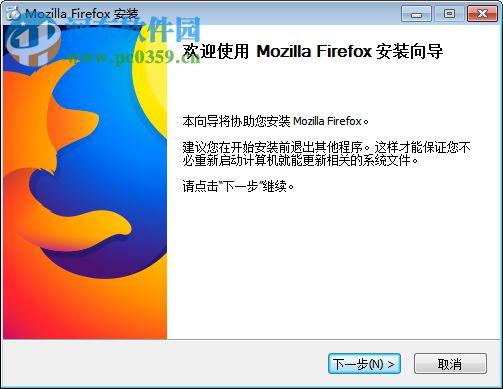 火狐浏览器(firefox beta) 68.0b11 测试版
