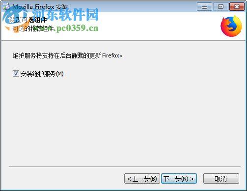火狐浏览器(firefox beta) 63.0b8 测试版