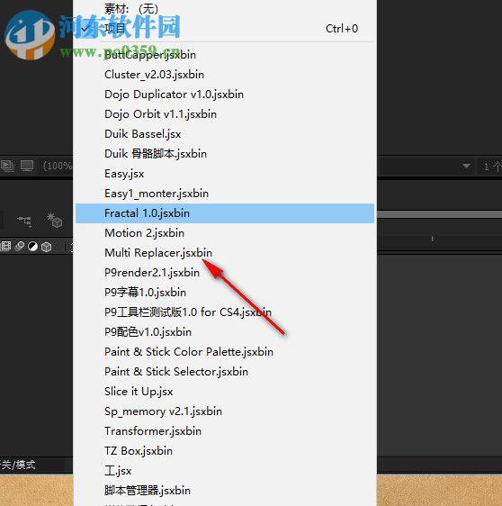 Multi Replacer(AE模板图片批量替换脚本) 1.0 官方版