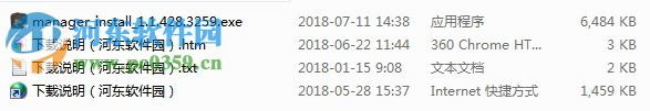 小鹿管家下载 1.1.428.3259 官方版
