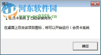 新汤简单会员管理系统 7.11 免费版