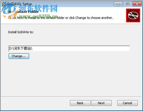 SciDAVis(科学绘图软件) 1.23 官方版