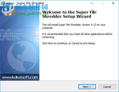 Super File Shredder(超级文件粉碎工具) 4.12 官方版