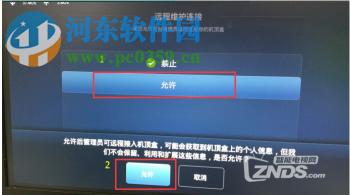 华为悦盒EC6108V9C桌面固件 最新版