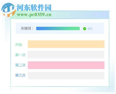 小鹿竞价卧龙版 1.2.107.6231 官方版