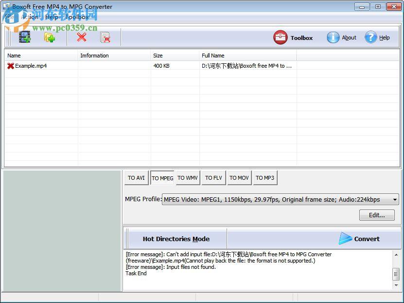 Boxoft MP4 to MPG Converter(MP4转MPG工具) 1.0 官方版