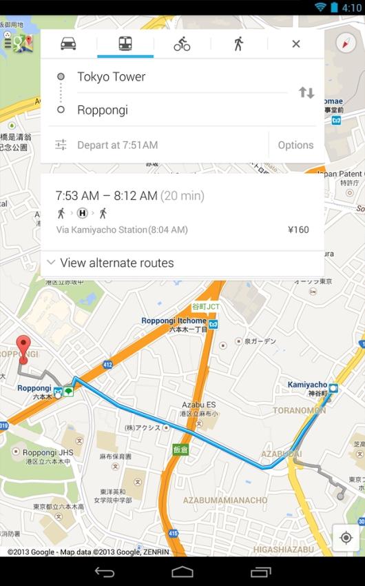 谷歌地图截图5