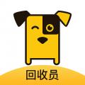 小黄狗回收员