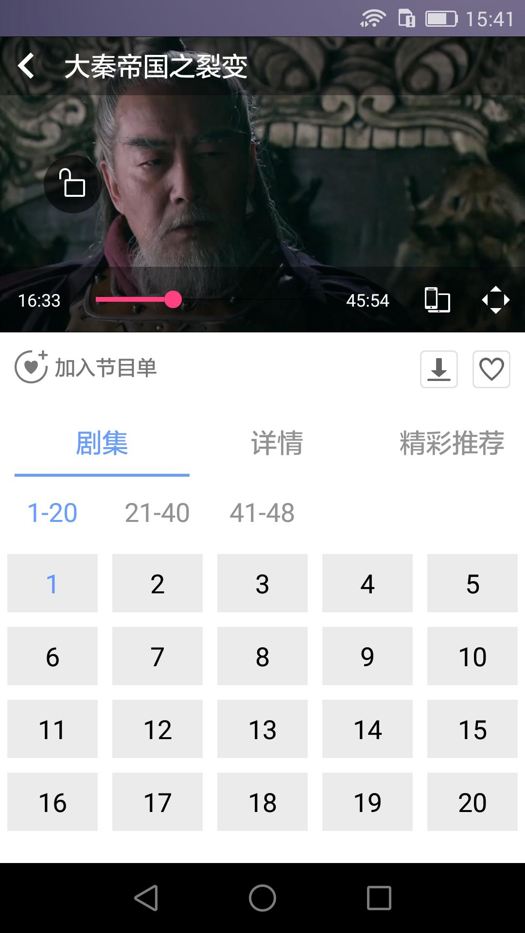 七彩云 00.00.20 安卓版