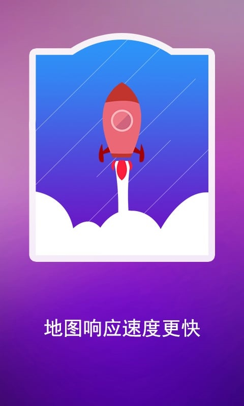 小影记-相册制作mv 3.4.5 安卓版