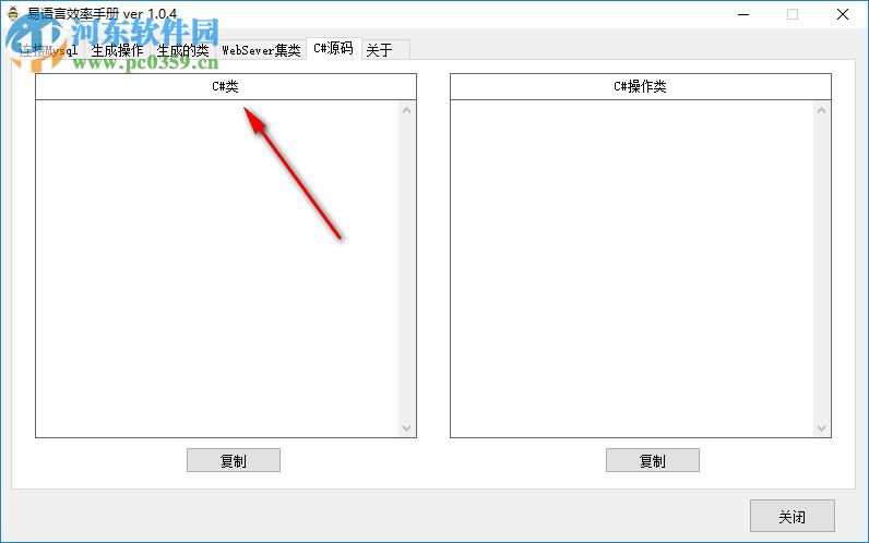 易语言效率手册下载 1.0.4 绿色版