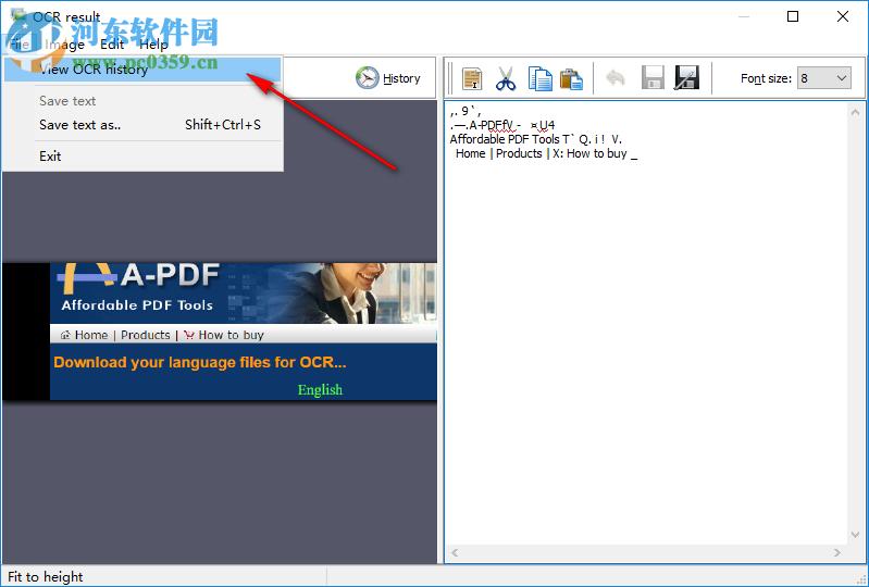 Boxoft Screen OCR(屏幕OCR软件) 1.5.0 官方版