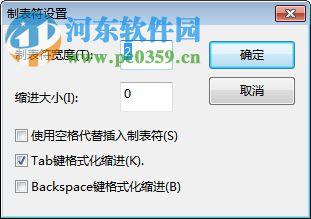 豆麦笔记PC版 2.5.0.0 官方版