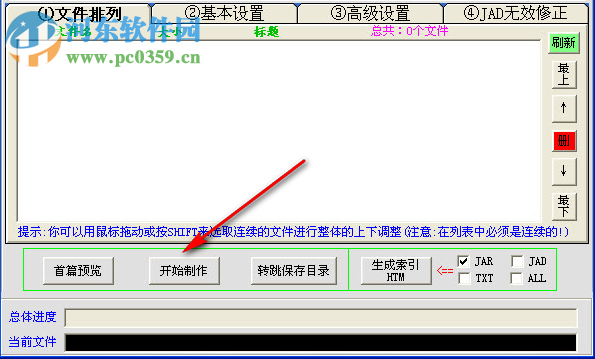 飞鼠电子书(电子书提取转换) 4.0.1 优化版