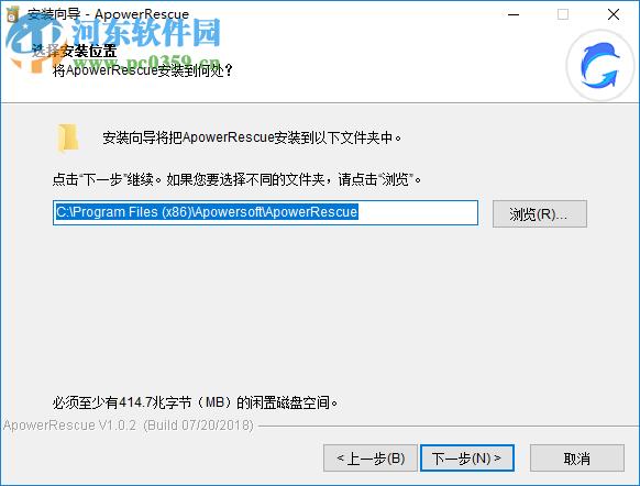 ApowerRescue(苹果数据恢复软件) 1.0.4 官方版