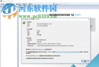 黑雷模拟器 1.0.2.2025 官方版