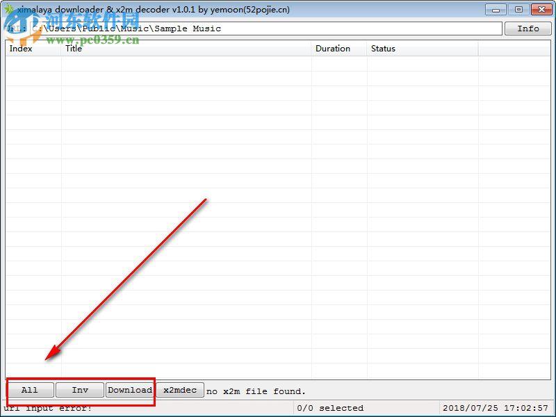 x2m decoder(x2m文件解密工具) 1.0.1 免费版