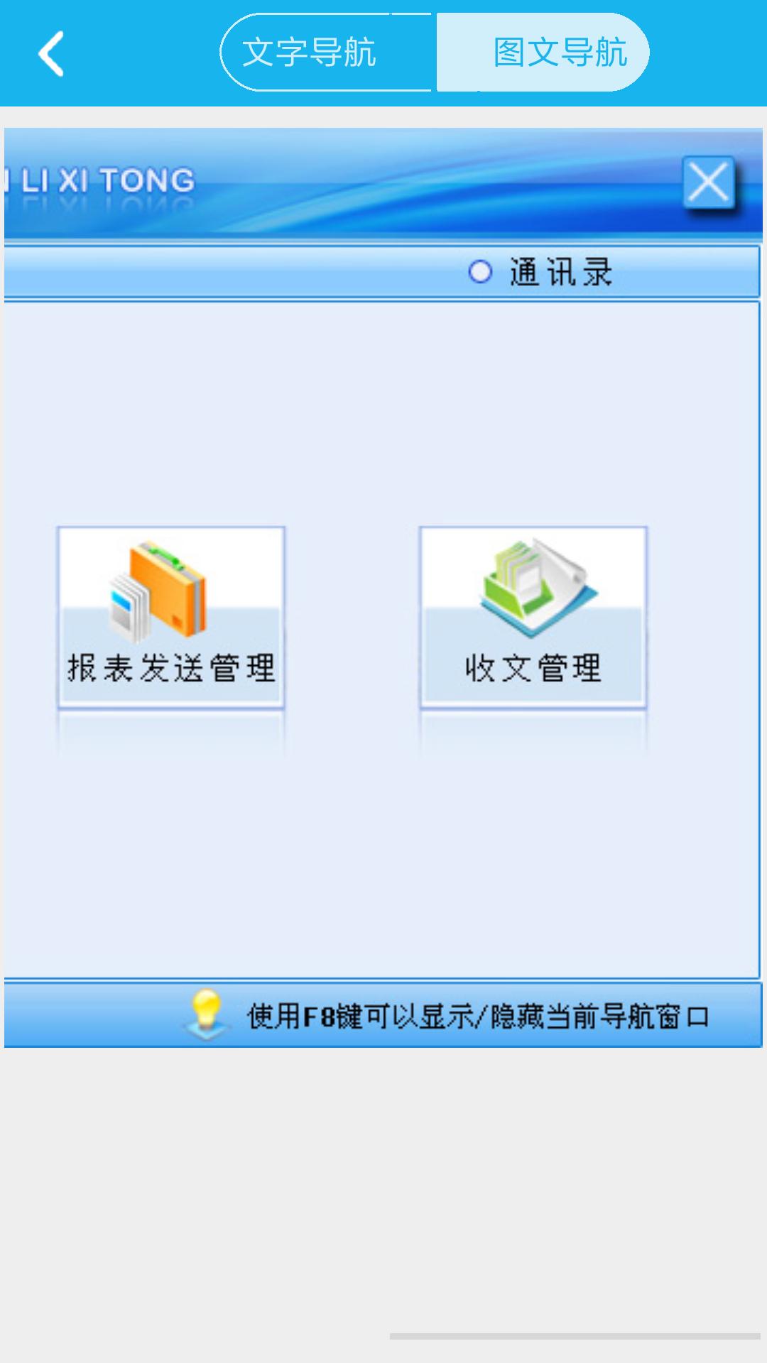 公文管理系统(3)
