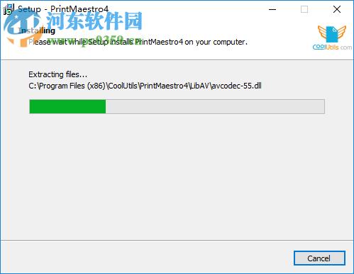 Print Maestro 4下载(快速目录打印软件) 1.0.6778 中文破解版