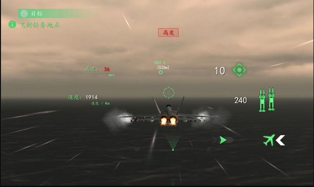 现代战机(1)