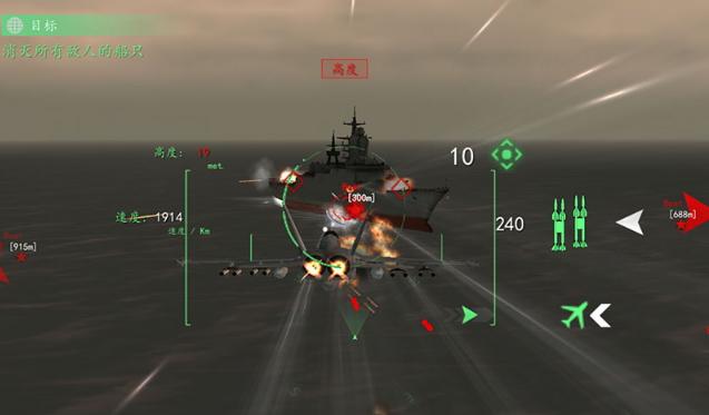现代战机(2)