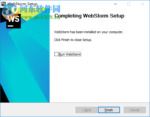 webstorm 2018.2注册补丁 附注册教程