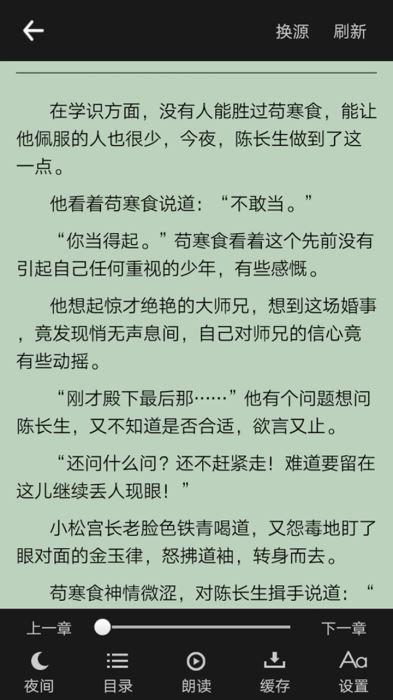 零点看书(4)