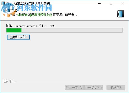 浮云人脸搜索(人脸搜索引擎)