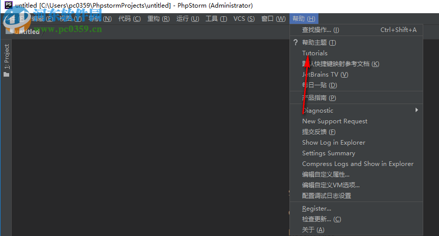jetbrains phpstorm 2018.2中文破解版