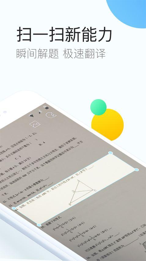 手机QQ浏览器(1)
