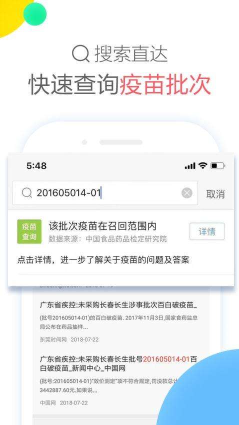 手机QQ浏览器(2)