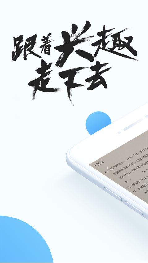 手机QQ浏览器(4)