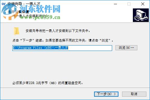 一表人才(简历存储和管理软件) 1.24.0 官方版
