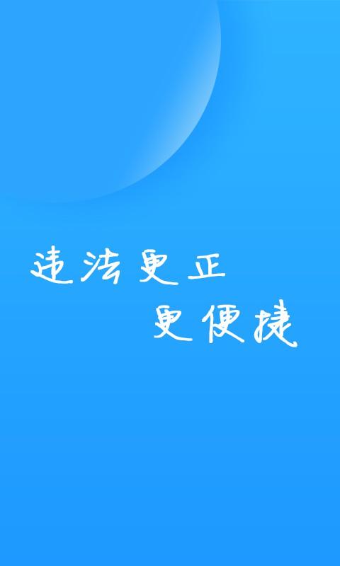 福州交警(2)