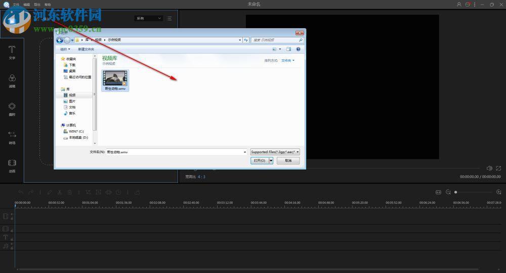 apoweredit(视频编辑软件)