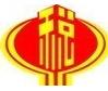 河南省自然人税收管理系统扣缴客户端