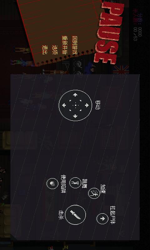 疯狂派对 0.10010 安卓版