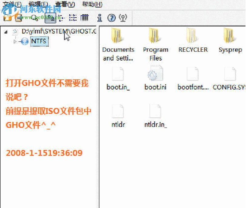 Symantec Ghost Explorer(Gho文件浏览工具) 12.0.0.8023 绿色中文版